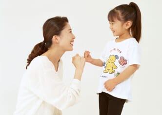 mục tiêu học tập với trẻ